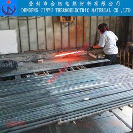 优质耐用出口品质硅碳棒