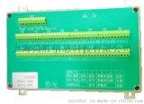 YSME900V振弦自动化测量模块