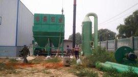 济南华晨厂家直销4吨燃煤锅炉除尘器配套布袋+脱硫除尘器