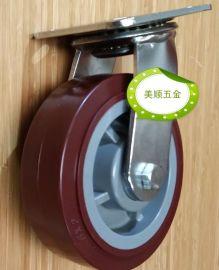 厂家供应美顺4系列6寸重型不锈钢聚胺脂脚轮(MSBXG62S)