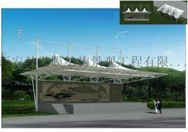 汉台区运动场操场膜结构看台雨棚遮阳棚