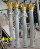 树脂欧式别墅装饰罗马柱雕塑定做厂家