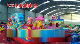 浙江40平方中小型充气城堡新款式-猪猪侠充气蹦蹦床