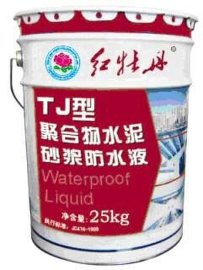 高分子聚合物砂浆防水液