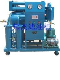 变压器油滤油机(ZJB-50)