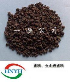 火山岩/火山岩滤料/火山岩生物滤料