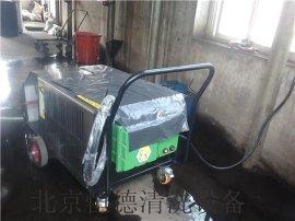 HD5022EX防爆高压清洗机