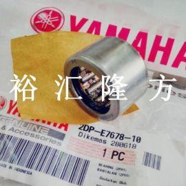 YAMAHA 雅马哈摩托车 2DP-E7678-10 滚针轴承 2DPE767810