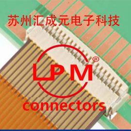苏州汇成元电子现货供应I-PEX  20607-008E-01  连接器