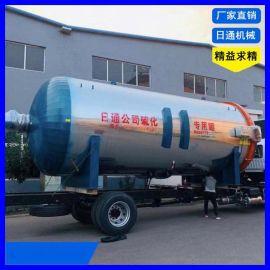 碳纤维军工 民用热压罐复合材料热压定型罐电加热