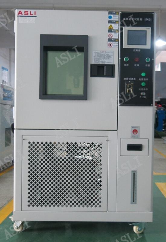 杭州臭氧老化试验箱 测老化小型臭氧老化试验箱厂家