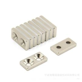 伺服电机油电混合水泵空压机磁瓦,磁钢磁铁瓦形吸铁石水泵磁铁
