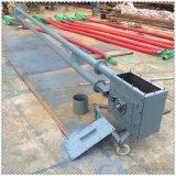 兴运管链输送机规格定制石英砂灌仓垂直管链机安装维修方便