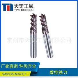 厂家直供 硬质合金铣刀 4刃平底铣刀铣床专用** 接受非标定制