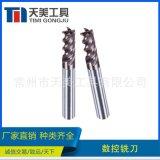 廠家   硬質合金銑刀 4刃平底銑刀銑牀專用刀具 接受非標定製