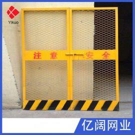 【电梯门】建筑施工电梯防护门工地电梯安全门电梯井口安全防护门