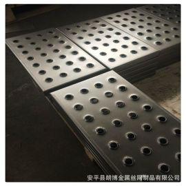 厂家直销不锈钢板冲孔网 平台用防滑脚踏起鼓圆孔防滑板折弯抛光