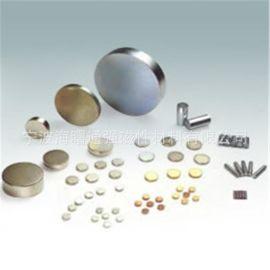 厂家定做钕铁硼强力磁铁圆形强磁吸铁石小圆片N38包装磁铁