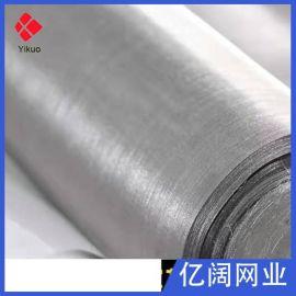江苏厂家直销316L材质200目不锈钢筛网平纹编织过滤网