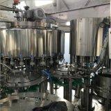 三合一純淨水/礦泉水灌裝機 全自動灌裝機 PET塑料瓶灌裝生產線