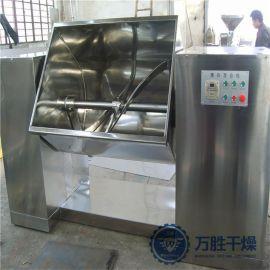 定制生产粉体混合机 食品搅拌机 低粘度物料双桨搅拌槽型混合机