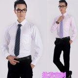 韓版商務男士長袖襯衫 液氨免燙 職業正裝白襯衣廠家定製批發