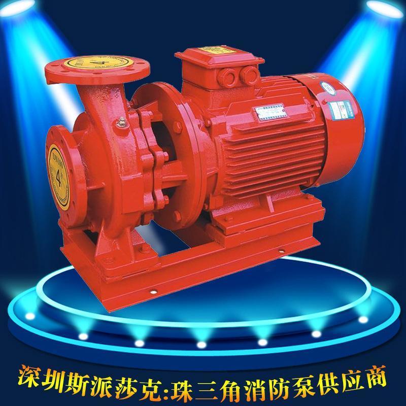 XBD消防水泵3CF認證AB籤噴淋泵穩壓管道泵5.5KW立式單級消防泵