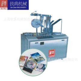 三维自动包装机 1型透明膜包装机全自动 烟包机外盒包膜机全自动