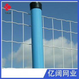 厂家直销防护网护栏网编织金属浸塑铁丝网围栏野鸡养殖荷兰网双边