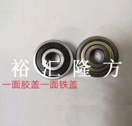 實拍 10BCD 非標深溝球軸承 一面膠蓋 一面鐵蓋 10x30x12.7mm