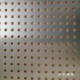 安平洞洞板 商品饰品展示架用冲孔网 冲孔网货架网 洞洞板批发