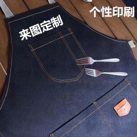 韩版时尚厨房牛仔围裙咖啡店韩式西餐厅男女工作服可来图定制logo
