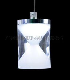 LED外壳 小沙漏餐吊灯 吸顶灯 压克力灯罩 W35
