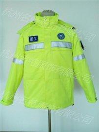 2014最新款檸檬綠冬裝院前急救,救援服,120救援服急救工作服