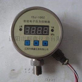 供应YSJ-100Z/150Z智能电子压力控制器