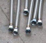 燃气不锈钢金属软管DN400|法兰连接金属软管|阻燃金属软管