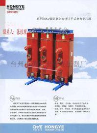 35KV全铜干式变压器SC10-50/35