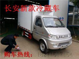 深圳长安食品冷冻车