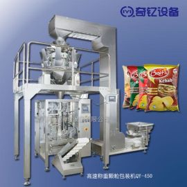 奇钇QY-450高速称重颗粒包装机