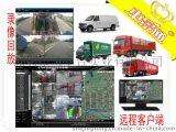 車景通 3G全景行車記錄儀 3G+GPS無線車載視頻監控 3G車載錄像  H.264