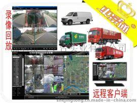 车景通 3G全景行车记录仪 3G+GPS无线车载视频监控 3G车载录像  H.264