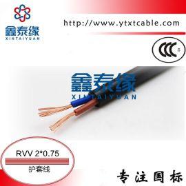 山东电线电缆厂家RVV2*0.75软电线 国标铜芯线 100米/盘 厂家直销