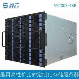 高性能定制化网络存储服务器 鑫云SS200S-48R 48盘位存储服务器