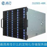 高性能定製化網路存儲伺服器 鑫雲SS200S-48R 48盤位存儲伺服器