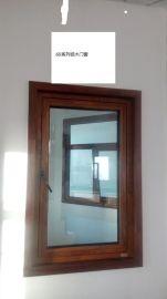 天津厂家直销60系列铝木复合门窗