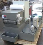 RFGL機牀切削液在線過濾系統
