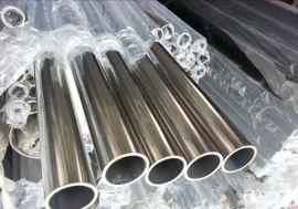 供应国标304材质无缝钢工业管材