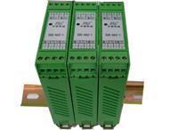 中泰华旭SOC系列信号分配器隔离分配器