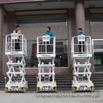 济南朝翔18米自行走式升降平台 移动式升降机