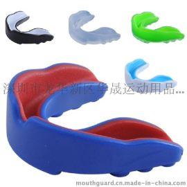 专业成人儿童篮球牙套 护齿套 单层牙套 拳击护齿 散打护齿加工磨牙套